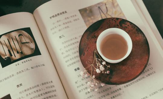 Gebaseerd op eeuwenoude receptuur van de Traditionele Chinese Geneeskunde